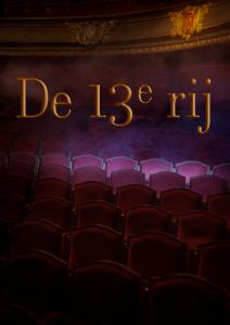 de13e-rij